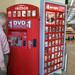 Redbox Rental Kiosk