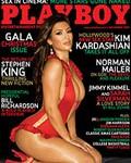 Kim Kardashian on Cover of Playboy